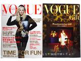 VOGUE JAPAN (ヴォーグ ジャパン) 2013年 12月号 《付録》 Vogue Gift