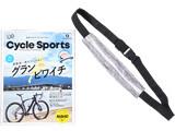 CYCLE SPORTS (サイクルスポーツ) 2020年 12月号 《付録》 ボトルも、お土産のパンも入る! サイクリングポーチ