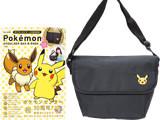 Pokemon SHOULDER BAG BOOK 《付録》 ピカチュウワッペン付きショルダーバッグ