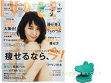 VoCE (ヴォーチェ) 2014年 07月号 《付録》 Dr.小野のモデル級小顔整形ワニグローブ
