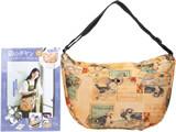 猫のダヤン ショルダーバッグBOOK 《付録》 ダヤンの切手柄ショルダーバッグ