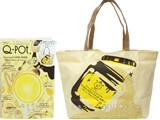 Q-pot. Seasonal LOOK BOOK~Bee&Honey&Lemon~ 《付録》 とろ~りハチミツトレモン ポケット付リバーシブルトートバッグ
