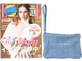 ELLE JAPON (エル・ジャポン) 2016年 11月号 《付録》 アンテプリマ/ミスト デニムポーチ
