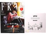 FRaU (フラウ) 2015年 01月号 《付録》 MOOMIN カレンダー