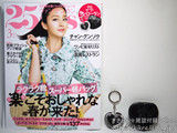 イヴ・サンローラン バッグハンガー&コインケース【25ans (ヴァンサンカン) 2012年 03月号】
