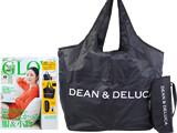 GLOW (グロー) 2020年 08月号 《付録》 DEAN & DELUCA(ディーン&デルーカ)レジかご買い物バッグ+保冷ボトルケース