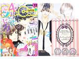 Sho-Comi (ショウコミ) 2015年 6/5号 《付録》 月と太陽のノート、キャンプノート