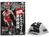 CYCLE SPORTS (サイクルスポーツ) 2013年 08月号 《付録》 サイクルキャップ