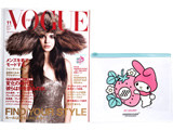 VOGUE JAPAN (ヴォーグ ジャパン) 2015年 11月号 《付録》 UNDERCOVER×MYMELODY 特製ポーチ