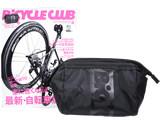 BICYCLE CLUB (バイシクルクラブ) 2019年 04月号 《付録》 大きく開く!BCロゴ入りワイヤーポーチ