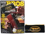 Daytona BROS (デイトナブロス) 2014年 05月号 《付録》 VANSON 12oz帆布ペンケース