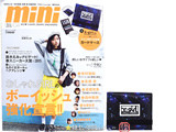 mini (ミニ) 2015年 04月号 《付録》 X-girl特製コインポケット付きカードケース