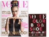 VOGUE JAPAN (ヴォーグ ジャパン) 2013年 09月号 《付録》 Bag & Shoes カラー完全図鑑2013秋冬548