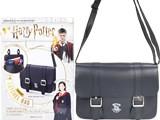 Harry Potter 特別付録SATCHEL BAG 《付録》 サッチェルバッグ