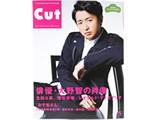 Cut (カット) 2016年 05月号 《付録》 『おそ松さん』クリアファイル