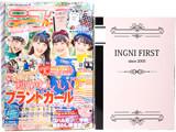 ニコ☆プチ 2015年 10月号 《付録》 INGNI First 大人っぽステショセット