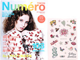 Numero TOKYO (ヌメロトウキョウ) 2017 年 07・08月号 《付録》 グッチ ステッカー付きノートブック