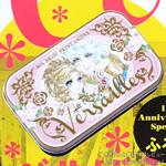 Cocohana (ココハナ) 2013年 01月号 《付録》 ベルばら缶ケース