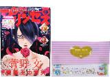 月刊 プリンセス 2014年 11月号 《付録》 王家の紋章×伯爵令嬢 charmy☆チケットホルダー