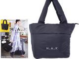H.A.K 2020 BAG BOOK 《付録》 ダウン風トートバッグ