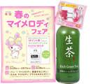 【店舗限定配布】キリン生茶525mLにマイメロディ クリップ[全6種]