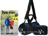 ネ・ネット 2014 Spring/Summer Collection 《付録》 アップにゃーのミニドラムバッグ&ポーチ