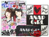 nicola (ニコラ) 2013年 10月号 《付録》 ANAP GIRL リップ柄ステーショナリー4大セット!!
