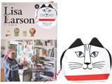 Lisa Larson style 1 ミンミポーチ 《付録》 リサ・ラーソンのミンミポーチ
