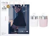 otona MUSE (オトナ ミューズ) 2021年 11月号増刊 《付録》 JILL STUART(ジルスチュアート)キラキラにときめく化粧小物入れ2個セット