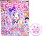 ぷっちぐみ 2015年 10月号 《付録》 プリパラ トランプ ハートコレクション