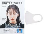 UNITED TOKYO THE BOOK WOMEN'S MASK ver. 《付録》 日本製 洗える立体マスク グレーベージュ