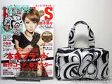 LIP SERVICE BAG型メイクポーチ【EDGE STYLE (エッジ スタイル) 2012年 03月号】