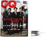 GQ JAPAN (ジーキュー ジャパン) 2014年 01月号 《付録》 トム・ブラウン特別デザイン スターバックスカード