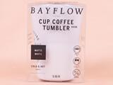 BAYFLOW CUP COFFEE TUMBLER BOOK MATTE WHITE