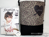 jouetie 2012 A/W COLLECTION 《付録》 缶バッジ付きキャンバス風ヒョウ柄バッグ