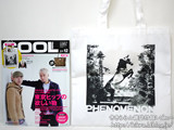 COOL TRANS (クール トランス) 2012年 12月号 《付録》 PHENOMENONフォト・トートバッグ