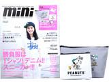 mini (ミニ) 2015年 07月号 《付録》 ミルクフェド特製スヌーピーのポーチ&ティッシュケース