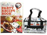 PEANUTS パーティレシピブック 《付録》 オリジナル柄保温・保冷機能つき2wayパーティバッグ