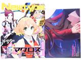 ニュータイプ 2016年 06月号 《付録》 両面B2ポスター 劇場版 Fate/stay night/おそ松さん