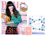 BAILA (バイラ) 2014年 01月号 《付録》 mimi&roger 2014年卓上カレンダー、Chloe(クロエ)付箋セット&香水サンプル