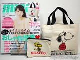 mini (ミニ) 2012年 09月号 《付録》 スヌーピー×ミルクフェド特製トート&ポーチ