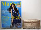 marisol (マリソル) 2012年 05月号 《付録》 マルニティーク マルチバニティケース