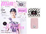 mini (ミニ) 2020年 07月号 《付録》 101匹わんちゃん 独立型カードケース付き コンパクト財布