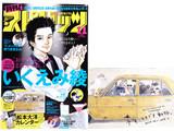 月刊スピリッツ 2017年 11/1 号 《付録》 松本大洋カレンダー -少年、ときどき動物。-