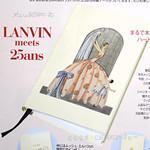 【速報】2014年10月号付録 GUCCI(グッチ)、LANVIN(ランバン)、The Virgnia