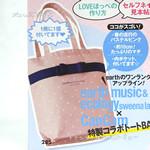 【速報】2013年04月号付録 earth music&ecology Sweena Label、KEYUCA、マッキントッシュ