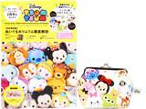 Disney TSUM TSUM ~Disney Store TSUM TSUM 2nd Anniversary SP Edition 《付録》 パーティ柄がまぐちポーチ