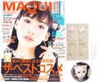 MAQUIA (マキア) 2018年 08月号 《付録》 エトヴォス ミネラルスタイリングパウダー・モイストシャンプー・リペアトリートメント、人気猫マッシュ毛穴拡大ミラー