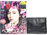 VOCE (ヴォーチェ) 2019年 01月号 《付録》 ヘアメイク河北裕介氏監修 大容量メイクバッグ