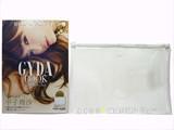 GYDA Book (ジェイダブック) 2013 SPRING&SUMMER 《付録》 マルチクリアクラッチBAG